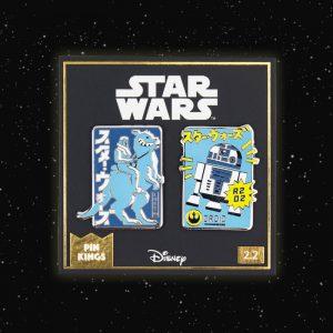 Pin Kings Star Wars Enamel Pin Badge Set 2.2 – Tauntaun & R2D2