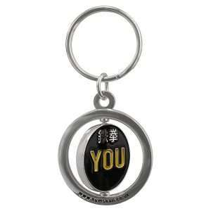 Tekken You Win Keyring / Keychain