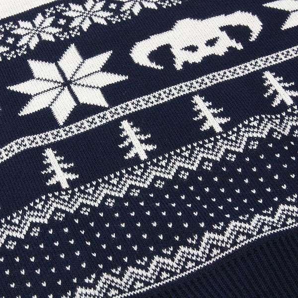 Skyrim Christmas Jumper / Ugly Sweater